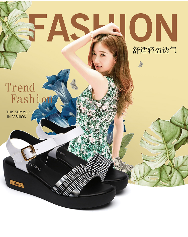 Sandals Female Summer Flat 2019 New Wild With High Heel Wedges Comfortable Non-slip Soft Bottom Pregnant Women Mother Shoes 56