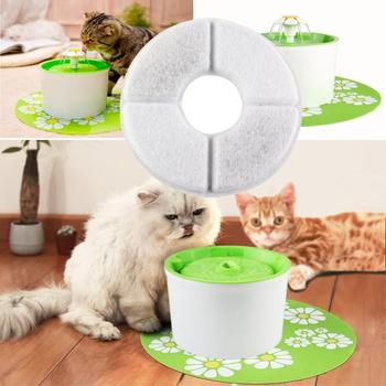 1PC Pet Flower Water Fountain Automatic Electric Circulating Replacement Filter strainer colander Remove impurities and odor