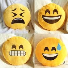 Cute Plush Toy Sofa Decorations Soft Emoji Smiley Emoticon Yellow Round Cushion Pillow Stuffed Plush Toy Doll High Quality