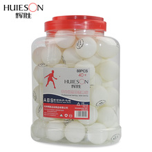 Huieson 60pcsbarrel ABS Plastic Table Tennis Balls 3 Star Ping Pong Balls for Competition Training Fitness 40mm+ 2.7g S40+