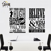 Office Letter Wall Decal Quote Beleive You Can Motivation Inspired Lettering Wall Sticker Office Wall Sticker Room Decoration