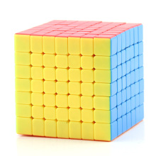 Moyu Mofangjiaoshi 7x7x7 Cube Classroom Red MF7 7x7 Magic 7Layers Seven Layer Black Puzzle Toys for Children Kids