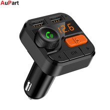 Transmisor FM Radio coche música bajo Bluetooth V5.0 2.4A + 1.0A cargador rápido puertos USB Dual tarjeta TF Flash USB kit de reproducción MP3
