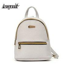 Aequeen кожаный рюкзак женщин, студенческие, школьные сумки рюкзаки для девочек-подростков милые рюкзак женский мини-книга чемоданчик