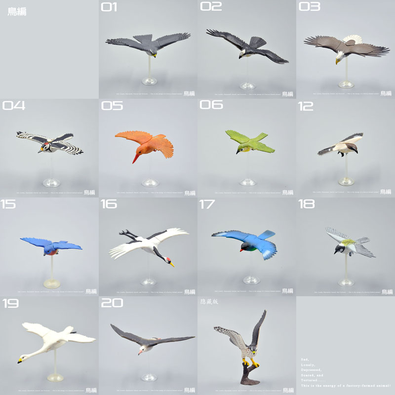 Collectible-Figures Eagle Osprey Children Wild Animal Original Birds Crane Swan Goshawk