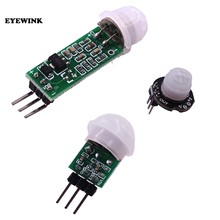 AM312 HC-SR505 MH-SR602 Adjust IR Pyroelectric Infrared Mini PIR Human Sensor Detector Module Bracket for Arduino