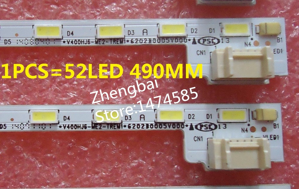 LCD-40V3A V400HJ6-LE8 New LED strip V400HJ6-ME2-TREM1 1 Piece 52LED 490MMLCD-40V3A V400HJ6-LE8 New LED strip V400HJ6-ME2-TREM1 1 Piece 52LED 490MM