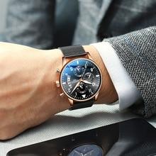 2019 Men Watches Man Business Chronograph Watches Top Luxury Brand Male Clock Quartz Classic Wrist Watches For Men Wristwatches