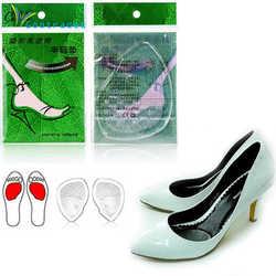 Эластичный гелевый силиконовый сифон для обуви gootrades, подушка для поддержки ног, подушка для боли в ногах
