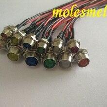 5 шт. 3 мм/5 мм 12 В DC Предварительно проводной рассеянный светодиодный+ хромированный ободок держатель светильник красный желтый синий зеленый белый оранжевый теплый белый рассеянный