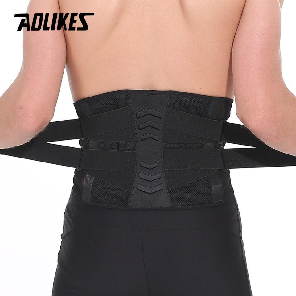 AOLIKES Waist Trainer Fitness Weightlifting Support 4 Springs Support Belt Adjustable Elastic Men Womens Belt Sport Lumbar Brace