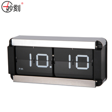 High-grade Metal Flip Clock Quartz Movement Digital Clock Fashion Home Furnishing Creative Decoration Wall Clock Office