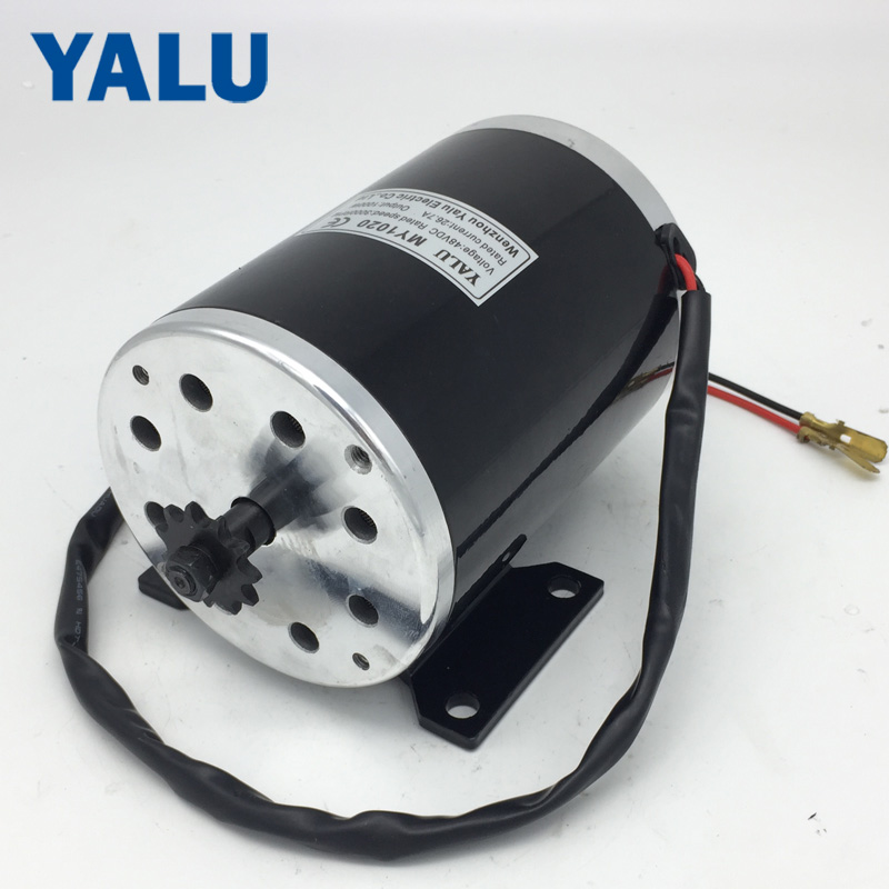 China high speed electric car motor MY1020 1000W 36V or 48V  Permanent Magnet DC Motor