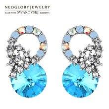 Neoglory австрийский кристалл& Auden Стразы трендовые серьги-гвоздики круглый дизайн стильные ювелирные изделия для женщин подарок