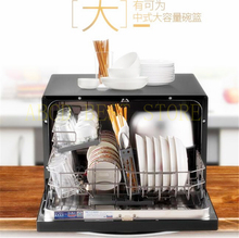 18 Free Installation or Embedded Automatic Dish Washer Machine Mini Saving Water and Energy Wash dish cleaning machine