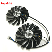 2pcs/lot GPU RX 470/570 ARMOR cooler Video Card fan For Radeon RX570 MSI RX470 ARMOR Graphics Card Cooling system as replace