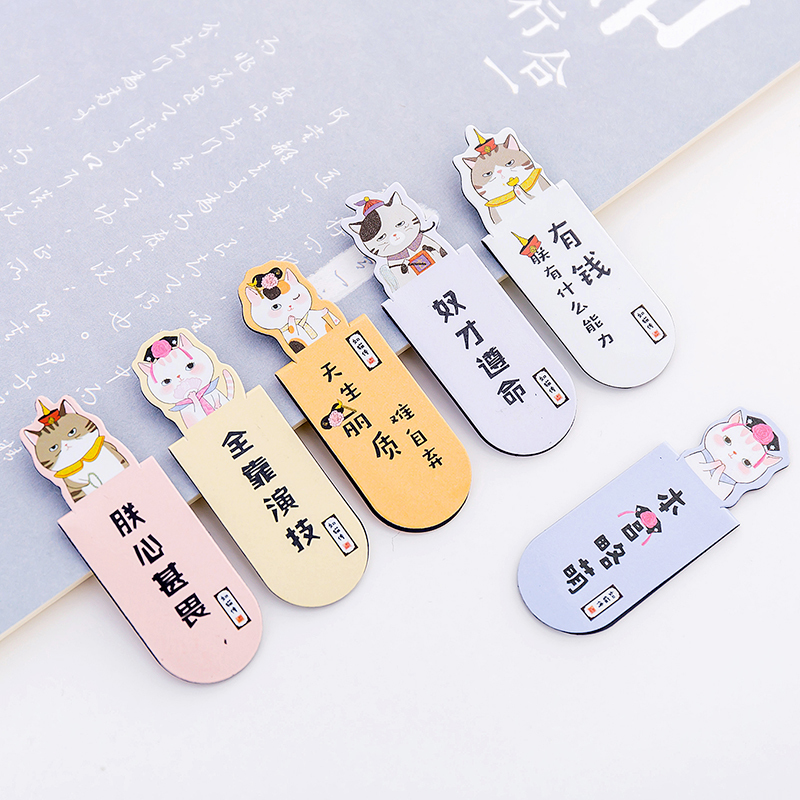 3pcs/set Kawaii Cat Animal Magnet Bookmarks For Books Cactus Paper Clip Magnetic Marker Of Page Student School Stationery Gift