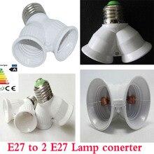 E27 к двойному E27 гнездо удлинитель основания сплиттер разъем галогенный светильник лампа держатель медный контакт адаптер конвертер Рождество