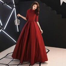 Thanh Lịch Cổ Tròn Bầu Đầm Dạ Hội Dài 2019 Rượu Vang Đỏ Satin Plus Kích Thước Hồi Giáo Chính Thức Váy Đầm Cho Nữ