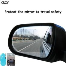 CDIY Blue Transparent Car Waterproof Anti Fog Anti glare Rainproof Rearview Reversing Mirror Protective Film Sticker 2Pcs/Pack(China)