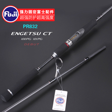 2017 NEW Japan Full Fuji guides 2.1/2.4m m/mh trout rod bass rod high carbon spinning rod fishing rod