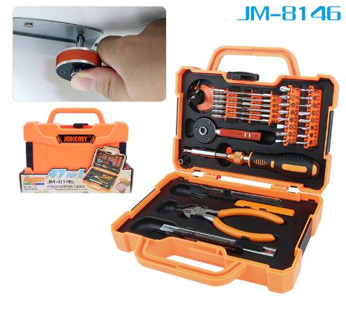 Multifunctional Electronic Precision Screwdriver Repair Tool Kit Set For iPhone Sumsang Household Maintenance Hand Tools Set