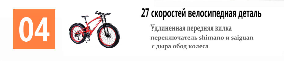 HTB1jBByEQvoK1RjSZFwq6AiCFXas Love Freedom High Quality Bicycle 7/21/24/27 Speed 26*4.0 Fat Bike Front And Rear Shock Absorbers double disc brake Snow bike