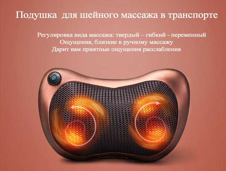 one button household car neck cervical font b massage b font waist back body multifunctional electric
