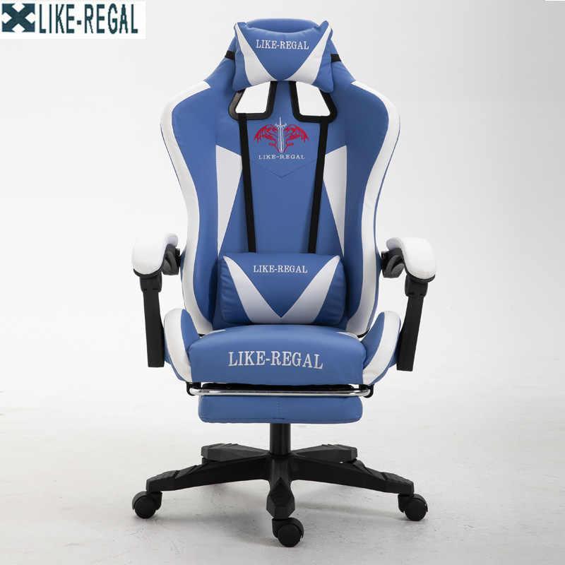 LIKE REGAL Новое прибытие гонки Синтетическая кожа игровые WCG кресла Интер