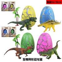 4pcs/lot 10*16CM New Super Extreme Expansion Toy Dinosaur Eggs Easter Egg Hatching Eggs Easter Egg Toys for Children