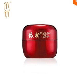 Image 2 - Originale YiQi crema per il viso di Una crema sbiancante lentiggine crema di bellezza crema da giorno 6pcs