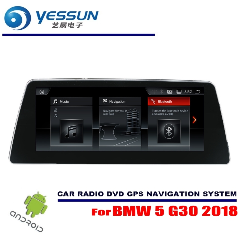 YESSUN 10 inch HD Screen For BMW 5 Series G30 2018 EVO ID6 Car Android GPS Stereo Audio Video Player Navigation media No CD DVD yessun car navigation gps android for jeep renegade 2016 2017 audio video hd touch screen stereo multimedia player no cd dvd