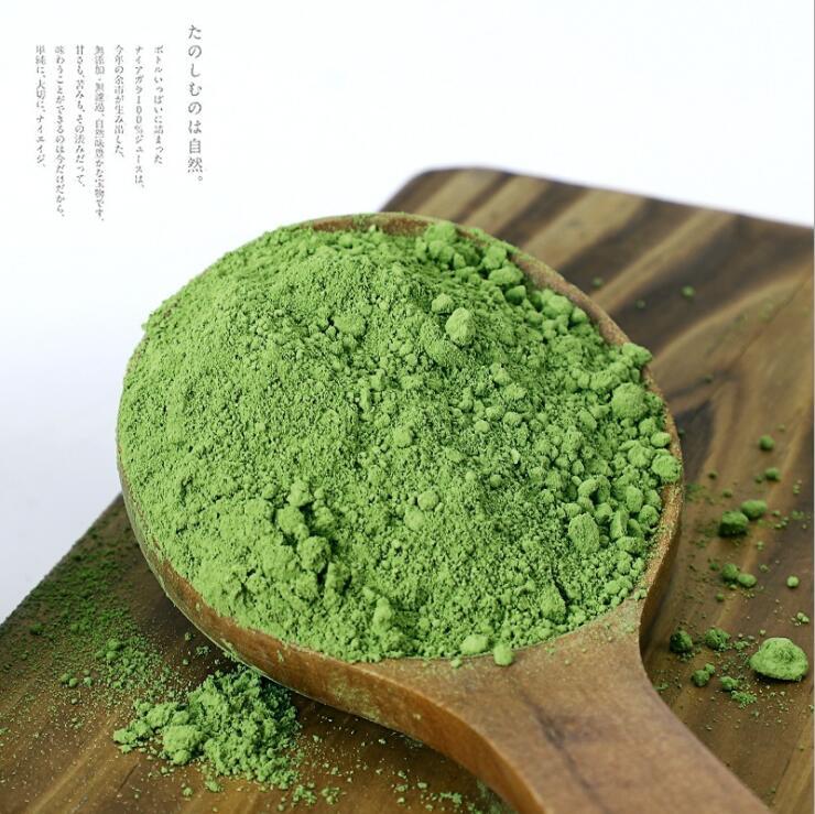 Jade Blatt Organischen Japanischen Matcha Grün Pulver Klassische Kulinarische Grade (Smoothies, Latte Macchiato, Backen, Rezepte) -antioxidantien