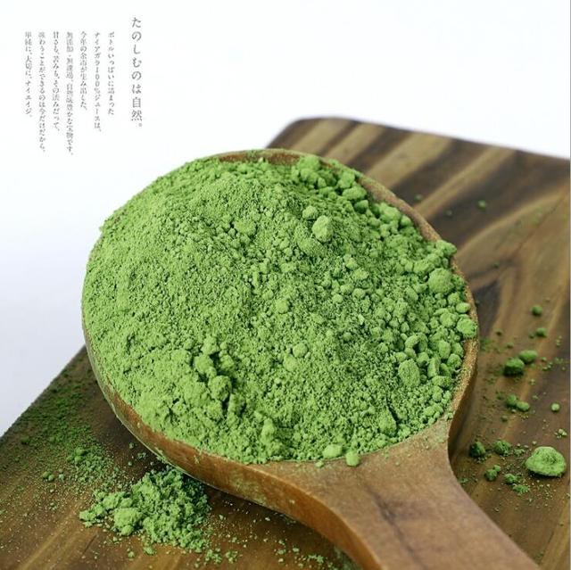 Polvo verde Matcha japonés orgánico de hoja de Jade grado culinario clásico (batidos, Lattes, hornear, receta) -antioxidantes