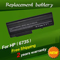Bateria do portátil para hp 482962-001 586031-001 hstnn-ub69 hstnn-xb61 ku531aa para elitebook 8440 p 6445b 6545b