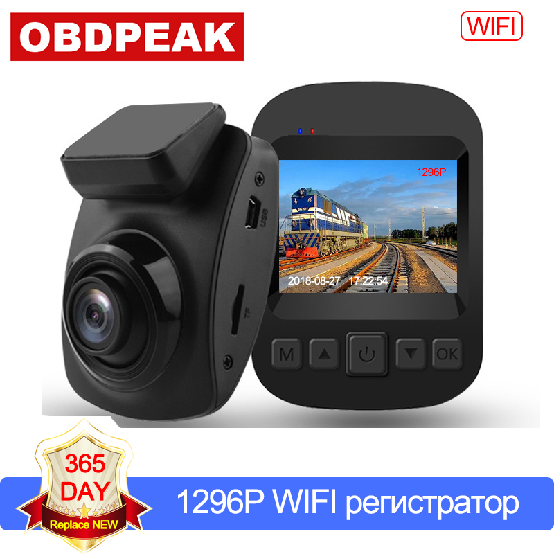 Hearty Obdpeak S66 Car Dvr 1296p Ultra Hd Recorder Dash Cam Wifi Car Cam Parking Monitor Night Vision Video Recorder Car Surveillance Quell Summer Thirst Back To Search Resultshome