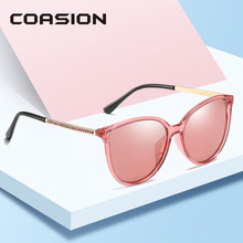 COASION Brand Designer Cat Eye Sunglasses Women Polarized Fashion Ladies Sun Glasses Female Vintage Shades Oculos 2019 CA1248