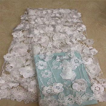 2019 3d Embroidered African lace fabric for Wedding dress With Beads High Quality French lace fabric HX996-1