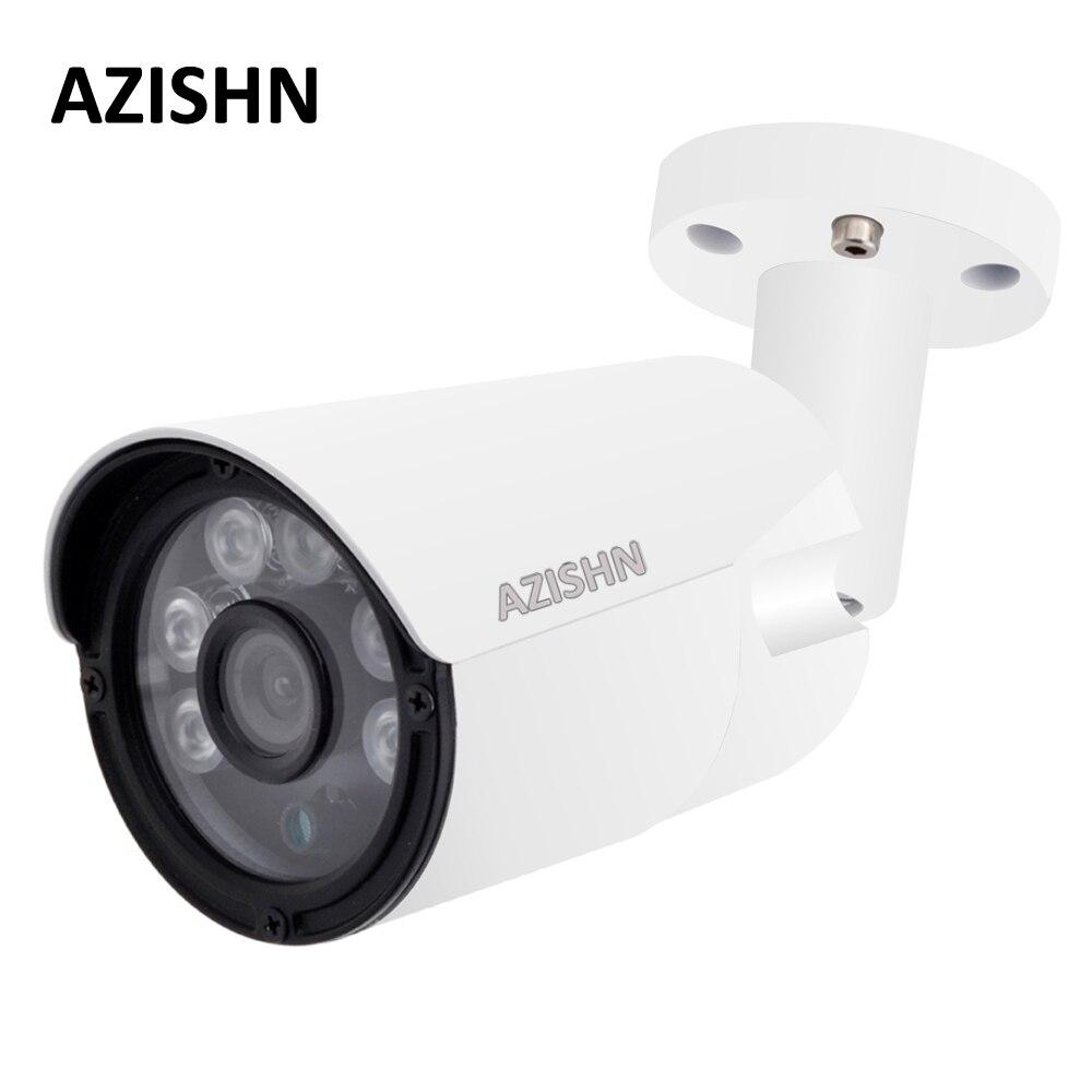 H.264/H.265 видеонаблюдения Камера 2MP 4MP 25FPS ONVIF обнаружения движения IP66 металл открытый безопасности IP Камера DC12V/ 48 В PoE