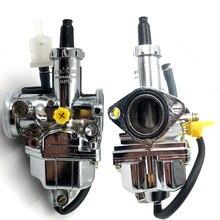JINGBI PZ26 карбюратор для мотоциклов Pz26mm Pz27mm Pz30mm Carb CG125CC 150cc 200cc картинг одноцилиндровый