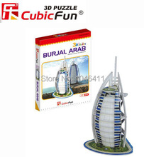 Burj Arab CubicFun 3D educational puzzle Paper & EPS Model Papercraft Home Adornment for christmas gift