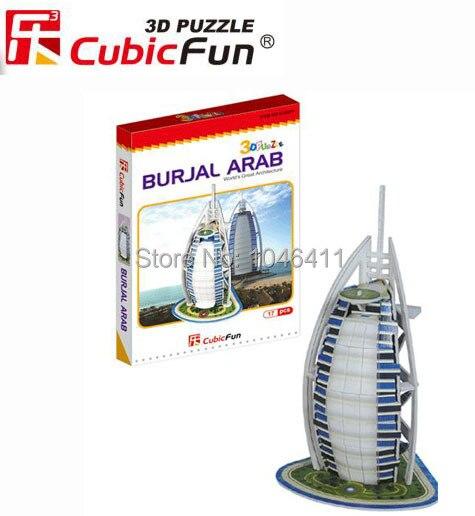 Burj Arab CubicFun 3D educational puzzle Paper & EPS Model Papercraft Home Adornment for christmas gift petronas towers cubicfun 3d educational puzzle paper
