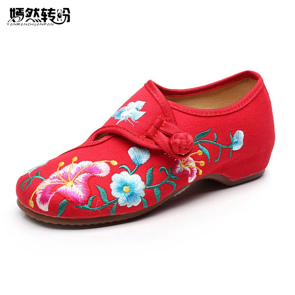 Vintage Women Flats Cloth Shoes Chinese Wedding Mary Janes Floral Embroidered Casual  Soft Canvas Dance Ballet Flat For Woman peacock embroidery women shoes old peking mary jane flat heel denim flats soft sole women dance casual shoes height increase