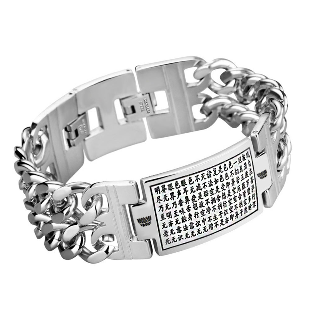 Punk Fashion Polo Heart Sutra Jewelry Accessories For Male and Female Titanium Steel Bracelets 1 Piece