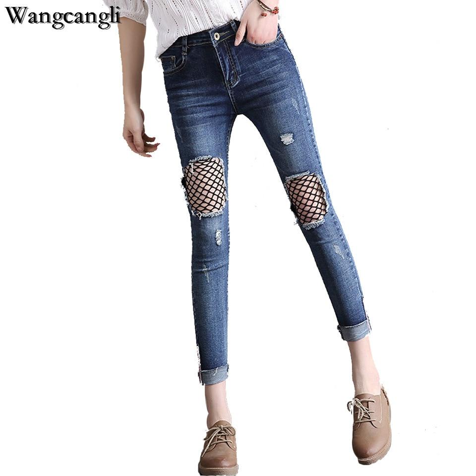 wangcangli 2017 fashion tide nets women of pants big Jeans with high elasticity waist harem trousers of jeans blue plus size 4xl