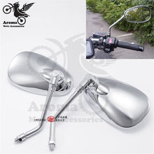 sliver chrome motorbike side mirrors for Harley yamaha vespa scooter accessorie side mirror motorcycle rearview mirror moto(China)