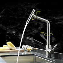Новый 304 Из Нержавеющей Стали Кухонный Кран Torneira Cozinha Lavabo 360 Градусов Вращающийся Водопроводной Воды Растительное Раковина Смесители Кран