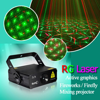 SUNY New Multiple Effect RG 200mW Laser Stage Lighting DMX RED DJ Party Show Light LED Blue Professional Green Projector