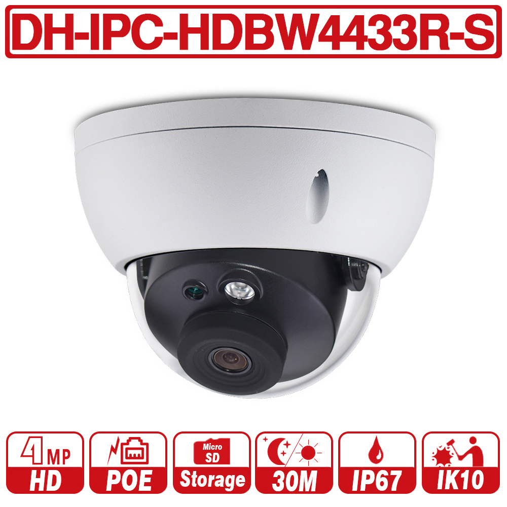DH with logo IPC HDBW4433R S 4MP IP Camera Replace IPC HDBW4431R S POE SD Card