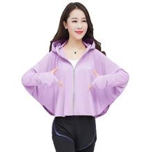 Fashion Summer Sun protection Shawl Women Hooded Tops Cloak Windbreaker Bat sleeve Sports